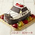 【3歳男の子】誕生日プレゼントに!車モチーフのケーキを教えてください。