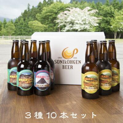 【曽爾高原ビール 10本セット】 ギフト 父の日 地ビール クラフトビール プレミアムビール 国産ビール 飲み比べ 熨斗対応 人気 あす楽