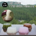 【50代男性】和菓子好きの取引先の方に贈る!葛切りのおすすめは?