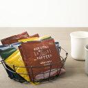 【ロクメイコーヒー オリジナルドリップバッグ4種 10pcs スペシャルティコーヒー 飲み比べ】 お歳暮 ギフト 年賀 正月…