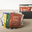 【ロクメイコーヒー オリジナルブレンド ドリップバッグ 8種 40pcs 飲み比べギフト 】 ギフト ドリップコーヒー 珈琲…