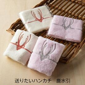 【奈良交通バス 贈りたいハンカチ(鹿水引)】 白色 ピンク色 づっとなら 奈良土産