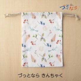 【奈良交通バス きんちゃく】 奈良土産 雑貨 花柄 かわいい おしゃれ 人気