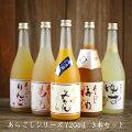 【母の日】お酒が好きな60代の母へ!フルーティーな梅酒やワインのギフトは?【予算5千円】