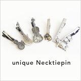 ユニークタイピンシリーズ,ネクタイピン楽器,ネクタイピン工具,ネクタイピン乗りもの