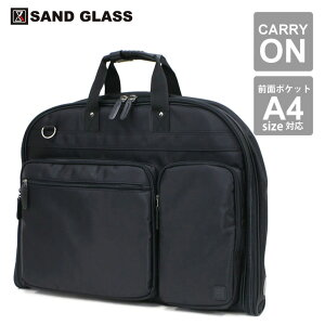 SAND GLASS 2WAY Garment Bag シリーズ #3G05-01 ガーメントケース メーカー直送 代引不可