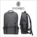 PIOMBO(ピオンボ)PVC・スピリットレザーDパックPGA10507,ビジネスバッグメンズ,カジュアルリュック,通勤,ビジネスリ…