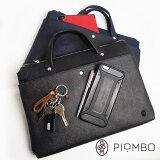 PIOMBO(ピオンボ)スピリットレザーミニブリーフケースメンズバッグブリーフケースメンズショルダー2WAYバッグビジネス出張