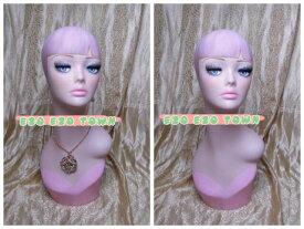 【送料無料】超美人 D レトロヘッドマネキン ヘッドトルソー 手描き 帽子置き ウィッグ置き メガネ置き 美人顔 美人 顔立ち 置物 インテリア 上品 素敵 ディスプレイ ピンク 美人