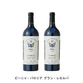 [2本まとめ買い] ビーニャ・バロリア グラン・レセルバ 1973年 バロリア スペイン 赤ワイン フルボディ スペインワイン ラ・リオハ スペイン赤ワイン テンプラニーリョ 750ml