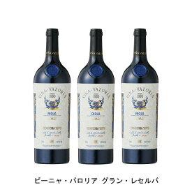 [3本まとめ買い] ビーニャ・バロリア グラン・レセルバ 1973年 バロリア スペイン 赤ワイン フルボディ スペインワイン ラ・リオハ スペイン赤ワイン テンプラニーリョ 750ml