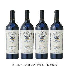 [4本まとめ買い] ビーニャ・バロリア グラン・レセルバ 1973年 バロリア スペイン 赤ワイン フルボディ スペインワイン ラ・リオハ スペイン赤ワイン テンプラニーリョ 750ml
