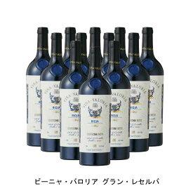 [12本まとめ買い] ビーニャ・バロリア グラン・レセルバ 1973年 バロリア スペイン 赤ワイン フルボディ スペインワイン ラ・リオハ スペイン赤ワイン テンプラニーリョ 750ml