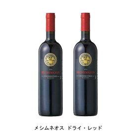 [2本まとめ買い] メシムネオス ドライ・レッド 2016年 メシムネオス ギリシャ 赤ワイン ミディアムボディ ギリシャワイン エーゲ海の島々 ギリシャ赤ワイン チディリオティコ 750ml