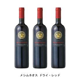 [3本まとめ買い] メシムネオス ドライ・レッド 2016年 メシムネオス ギリシャ 赤ワイン ミディアムボディ ギリシャワイン エーゲ海の島々 ギリシャ赤ワイン チディリオティコ 750ml