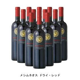 [12本まとめ買い] メシムネオス ドライ・レッド 2016年 メシムネオス ギリシャ 赤ワイン ミディアムボディ ギリシャワイン エーゲ海の島々 ギリシャ赤ワイン チディリオティコ 750ml