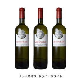 [3本まとめ買い] メシムネオス ドライ・ホワイト 2019年 メシムネオス ギリシャ 白ワイン 辛口 ギリシャワイン レスヴォス島 ギリシャ白ワイン チディリオティコ 750ml
