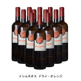 [12本まとめ買い] メシムネオス ドライ・オレンジ 2020年 メシムネオス ギリシャ オレンジワイン 辛口 ギリシャワイン レスヴォス島 ギリシャオレンジワイン チディリオティコ 750ml