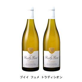 [2本まとめ買い] プイイ フュメ トラディシオン 2018年 セルジュ ダグノー エ フィーユ フランス 白ワイン 辛口 フランスワイン ロワール フランス白ワイン ソーヴィニヨン ブラン 750ml