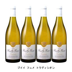 [4本まとめ買い] プイイ フュメ トラディシオン 2018年 セルジュ ダグノー エ フィーユ フランス 白ワイン 辛口 フランスワイン ロワール フランス白ワイン ソーヴィニヨン ブラン 750ml