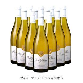 [12本まとめ買い] プイイ フュメ トラディシオン 2018年 セルジュ ダグノー エ フィーユ フランス 白ワイン 辛口 フランスワイン ロワール フランス白ワイン ソーヴィニヨン ブラン 750ml