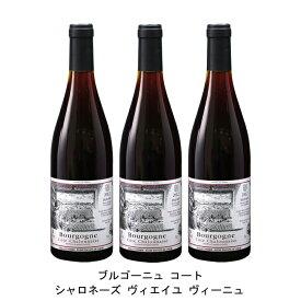 [ 3本 まとめ買い ] ブルゴーニュ コート シャロネーズ ヴィエイユ ヴィーニュ ( ミシェル グバール エ フィス ) 2015年 フランス 赤ワイン ミディアムボディ 750ml×3本