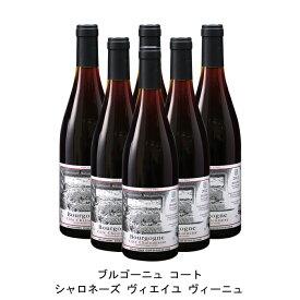 [ 6本 まとめ買い ] ブルゴーニュ コート シャロネーズ ヴィエイユ ヴィーニュ ( ミシェル グバール エ フィス ) 2015年 フランス 赤ワイン ミディアムボディ 750ml×6本