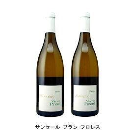 [ 2本 まとめ買い ] サンセール ブラン フロレス ( ヴァンサン ピナール ) 2018年 フランス 白ワイン 辛口 750ml×2本