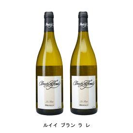 [ 2本 まとめ買い ] ルイイ ブラン ラ レ ( クロード ラフォン ) 2018年 フランス 白ワイン 辛口 750ml×2本
