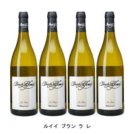 [ 4本 まとめ買い ] ルイイ ブラン ラ レ ( クロード ラフォン ) 2018年 フランス 白ワイン 辛口 750ml×4本
