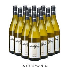 [ 12本 まとめ買い ] ルイイ ブラン ラ レ ( クロード ラフォン ) 2018年 フランス 白ワイン 辛口 750ml×12本