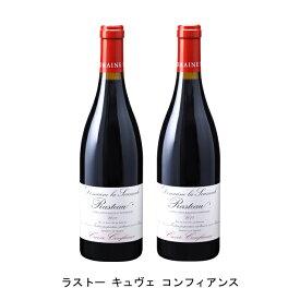 [ 2本 まとめ買い ] ラストー キュヴェ コンフィアンス ( ドメーヌ ラ スマド ) 2017年 フランス 赤ワイン フルボディ 750ml×2本