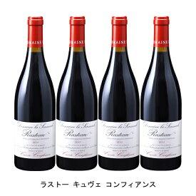 [ 4本 まとめ買い ] ラストー キュヴェ コンフィアンス ( ドメーヌ ラ スマド ) 2017年 フランス 赤ワイン フルボディ 750ml×4本