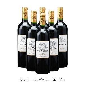 [ 6本 まとめ買い ] シャトー レ ヴァレー ルージュ 2016年 フランス 赤ワイン ミディアムボディ 750ml×6本