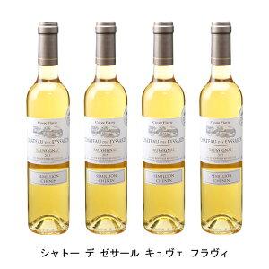 [ 4本 まとめ買い ] シャトー デ ゼサール キュヴェ フラヴィ ( シャトー デ ゼサール ) 2015年 フランス 白ワイン 甘口 500ml×4本