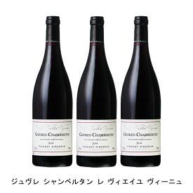 [3本まとめ買い] ジュヴレ シャンベルタン レ ヴィエイユ ヴィーニュ 2014年 ヴァンサン ジラルダン フランス 赤ワイン フルボディ フランスワイン ブルゴーニュ フランス赤ワイン ピノ ノワール 750ml