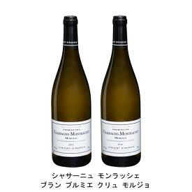 [2本まとめ買い] シャサーニュ モンラッシェ プルミエ クリュ モルジョ 2016年 ヴァンサン ジラルダン フランス 白ワイン 辛口 フランスワイン ブルゴーニュ フランス白ワイン シャルドネ 750ml