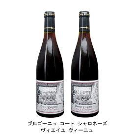 [ 2本 まとめ買い ] ブルゴーニュ コート シャロネーズ ヴィエイユ ヴィーニュ ( ミシェル グバール エ フィス ) 2016年 フランス 赤ワイン ミディアムボディ 750ml×2本