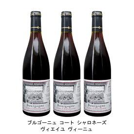 [ 3本 まとめ買い ] ブルゴーニュ コート シャロネーズ ヴィエイユ ヴィーニュ ( ミシェル グバール エ フィス ) 2016年 フランス 赤ワイン ミディアムボディ 750ml×3本