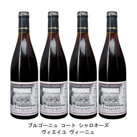 [ 4本 まとめ買い ] ブルゴーニュ コート シャロネーズ ヴィエイユ ヴィーニュ ( ミシェル グバール エ フィス ) 2016年 フランス 赤ワイン ミディアムボディ 750ml×4本