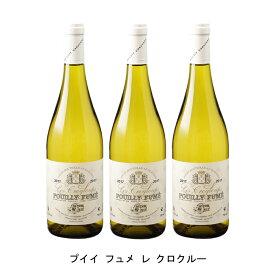 [3本まとめ買い] プイィ フュメ レ クロクルー 2018年 ブノワ ショヴォー フランス 白ワイン 辛口 フランスワイン ロワール フランス白ワイン ソーヴィニヨン ブラン 750ml