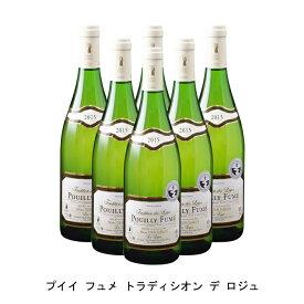 [ 6本 まとめ買い ] プイイ フュメ トラディシオン デ ロジュ ( マルク デシャン ) 2018年 フランス 白ワイン 辛口 750ml×6本