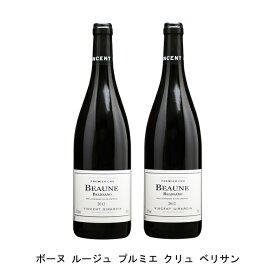 [ 2本 まとめ買い ] ボーヌ ルージュ プルミエ クリュ ベリサン ( ヴァンサン ジラルダン ) 2012年 フランス 赤ワイン フルボディ 750ml×2本