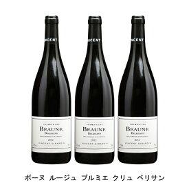 [ 3本 まとめ買い ] ボーヌ ルージュ プルミエ クリュ ベリサン ( ヴァンサン ジラルダン ) 2012年 フランス 赤ワイン フルボディ 750ml×3本