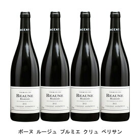 [ 4本 まとめ買い ] ボーヌ ルージュ プルミエ クリュ ベリサン ( ヴァンサン ジラルダン ) 2012年 フランス 赤ワイン フルボディ 750ml×4本