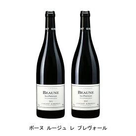 [ 2本 まとめ買い ] ボーヌ ルージュ レ プレヴォール ( ヴァンサン ジラルダン ) 2014年 フランス 赤ワイン フルボディ 750ml×2本