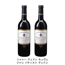 [ 2本 まとめ買い ] シャトー デュドン キュヴェ ジャン バティスト デュドン ( ジャン メルロ ) 2006年 フランス 赤ワイン フルボディ 750ml×2本