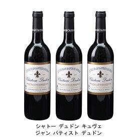 [ 3本 まとめ買い ] シャトー デュドン キュヴェ ジャン バティスト デュドン ( ジャン メルロ ) 2006年 フランス 赤ワイン フルボディ 750ml×3本