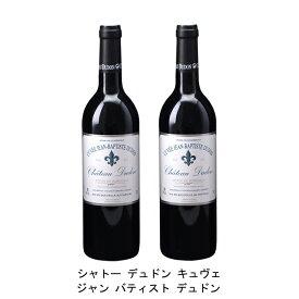 [ 2本 まとめ買い ] シャトー デュドン キュヴェ ジャン バティスト デュドン ( ジャン メルロ ) 2010年 フランス 赤ワイン フルボディ 750ml×2本