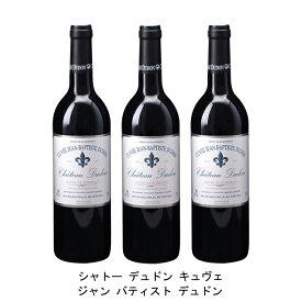 [ 3本 まとめ買い ] シャトー デュドン キュヴェ ジャン バティスト デュドン ( ジャン メルロ ) 2010年 フランス 赤ワイン フルボディ 750ml×3本